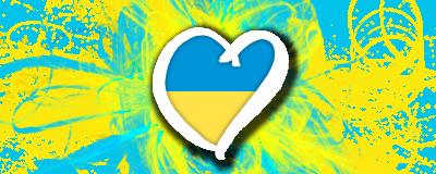 """Национальные отборы - Евровидение 2014 """"Декабрь""""."""