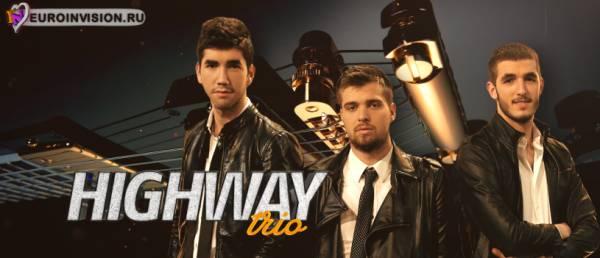 Черногорию на Евровидении 2016 представит трио «Highway».