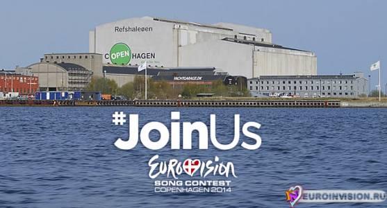 Евровидение 2014: Дополнительный транспорт к залам B & W-Hallerne.
