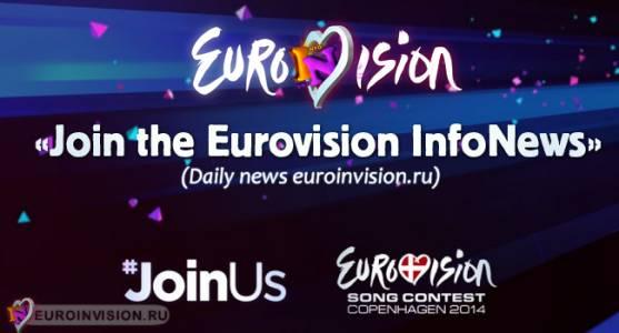 """С 13 января стартует """"Join the Eurovision InfoNews""""."""