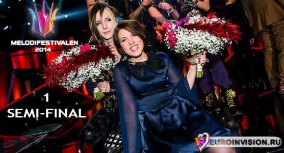 Швеция: Итоги первого полуфинала Melodifestivalen 2014.