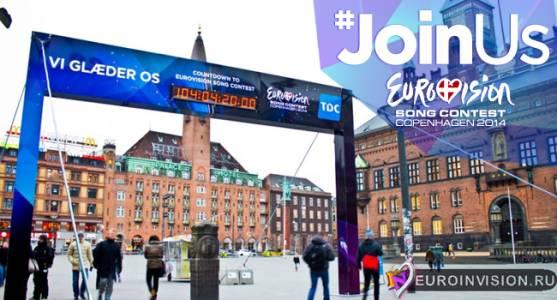 Копенгаген принимает облик столицы Евровидения 2014.