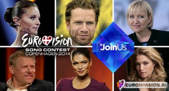 Кто будет вести конкурс Евровидение-2014 в Дании?