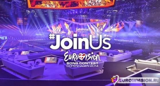 Green Room Евровидения 2014 разместится в центре арены.