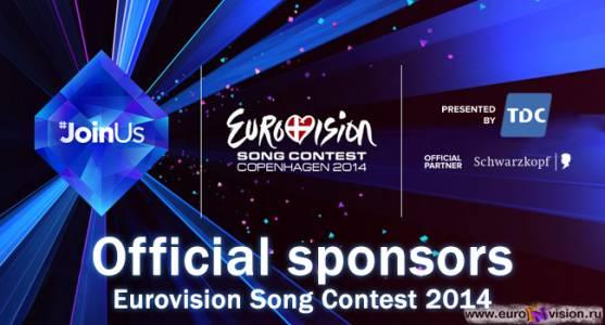 TDC и Schwartzkopf - официальный спонсор конкурса Евровидение 2014.