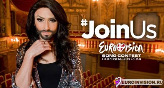 Начались съемки открыток на Евровидение 2014