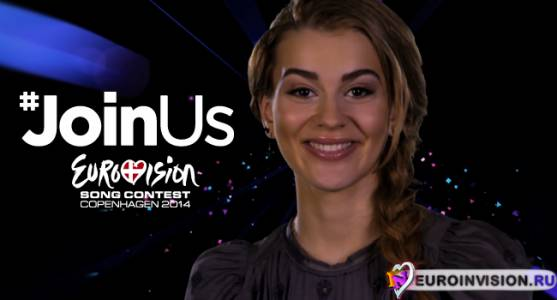 Представлена песня Евровидения 2014.