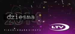 """Национальные отборы - Евровидение 2014 """"Февраль""""."""