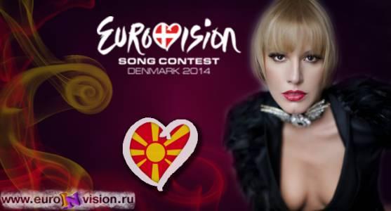 Тияна Дапчевич будет представлять Македонию на Евровидении 2014.