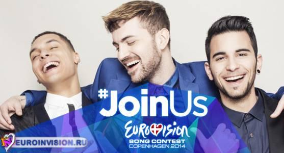 Греция: Freaky Fortune feat. RiskyKidd выпустили микс победных песен Евровидения.