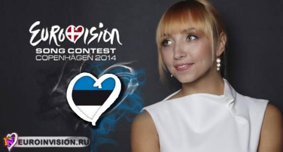 Эстонию на Евровидении 2014 представит певица Таня.