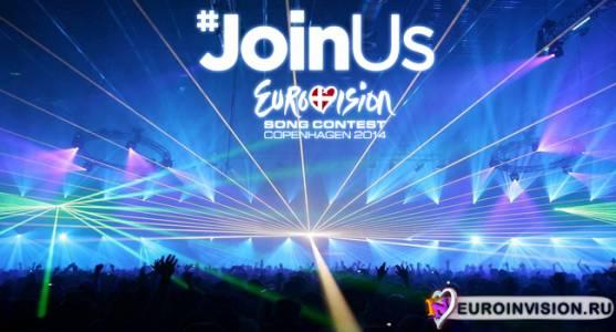 Невероятное световое шоу готовится для Евровидения 2014.