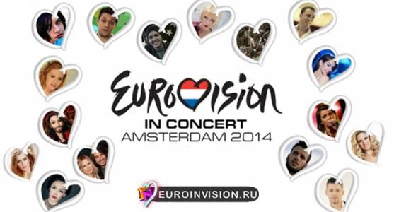 Стали известны участники промо-шоу «Eurovision in Сoncert 2014» в Амстердаме.