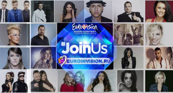 Известны все участники и песни конкурса Евровидение 2014.