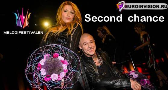 Швеция: Итоги Melodifestivalen 2014 - Второй Шанс.