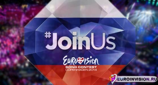 России хотят запретить участвовать на Евровидении 2014.