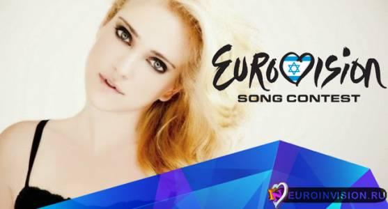 Израиль: Презентованы песни отбора для Mей Файнгольд.
