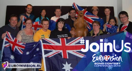 Австралия примет участие в конкурсе Евровидение 2014.