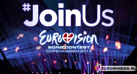 График репетиций и пресс-конференций Евровидения 2014.