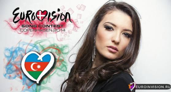 Представительницей Азербайджана на Евровидении 2014 стала - Диляра Кязимова.