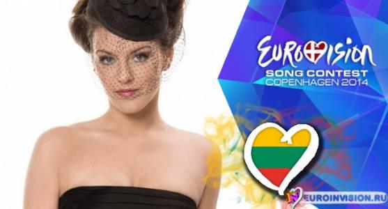 Vilija Matačiūnaitė - выигрывает путевку на Евровидение 2014 от Литвы.