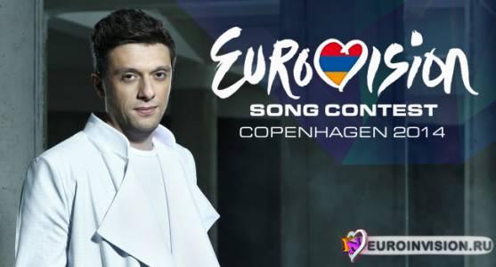 Армения: Aram MP3 - Фаворит Евровидения 2014 «Обзор».