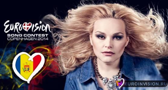 От Молдовы на Евровидение 2014 отправится Cristina Scarlat.