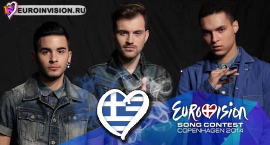 Freaky Fortune и Riskykidd представят Грецию на Евровидении 2014.