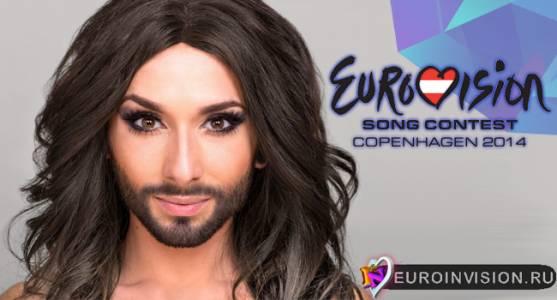 Австрия: Обзор скандальной певицы - Кончита Вурст.
