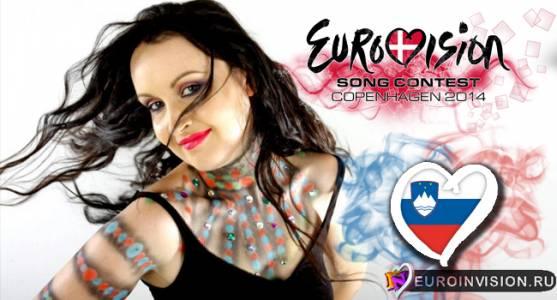Словению на Евровидении 2014 представит Tinkara Kovač.
