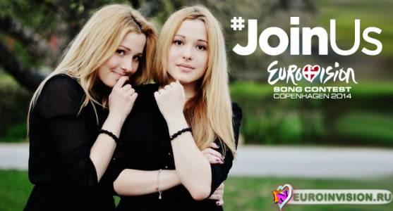 Россия: Сёстры Толмачевы исполнят на Евровидении 2014 песню «Shine».