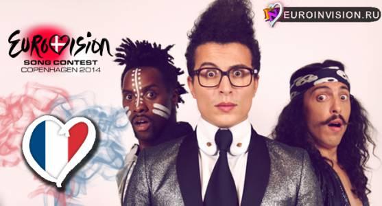 "Францию на Евровидении 2014 представит группа ""Twin Twin""."
