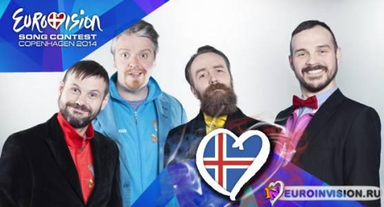 """Группа """"Pollapönk"""" отправится на Евровидение 2014 от Исландии."""