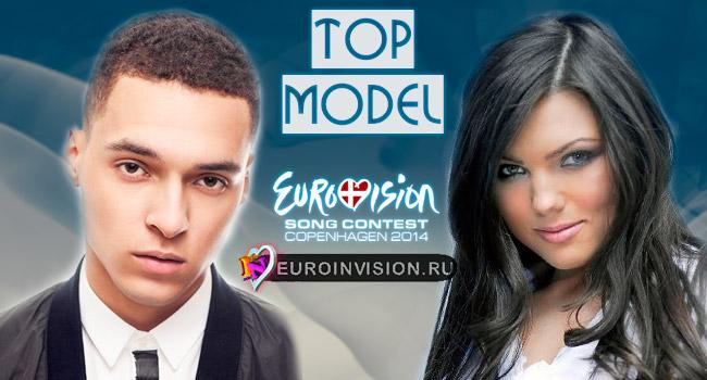 Итоги конкурса «Top Model Евровидения - 2014».