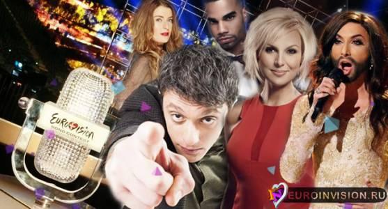 Кто выиграет Евровидение 2014?