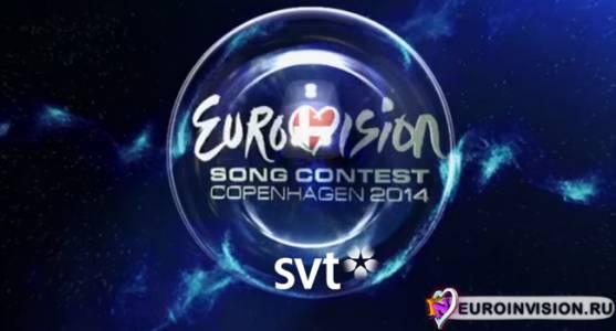 Итоги третьего шоу «До Евровидения 2014».
