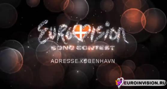 Итоги второго выпуска норвежского шоу «Adresse København».