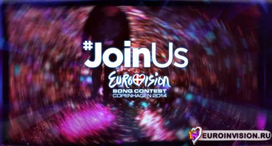 На Евровидении 2014 будет волшебный пол сцены.