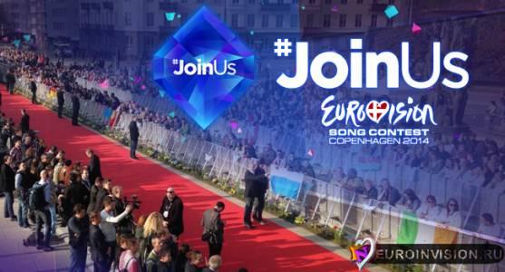 В Копенгагене открылся конкурс Евровидение 2014.