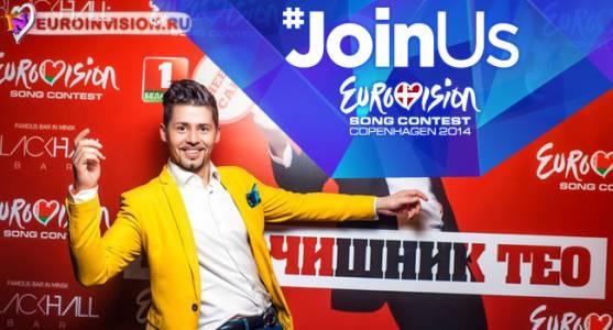 В Минске состоялся «Мальчишник TEO».