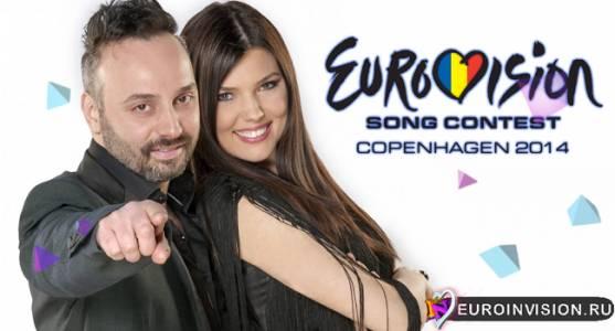 Румыния: Обзор известного дуэта «Паула Селинг и Ови».