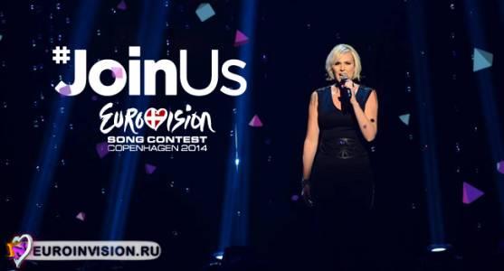 Швеция: Изменен текст конкурсной песни Санны Нильсен - «Undo».