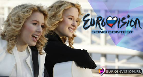 Россия: Презентован официальный видеоклип на песню «Shine».