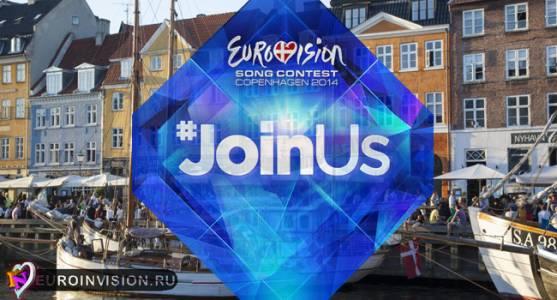 В Копенгаген прибыли первые участники конкурса Евровидение 2014.