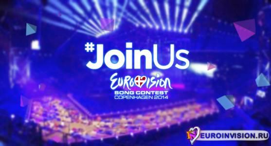 Евровидение 2014 - окруженное водой.