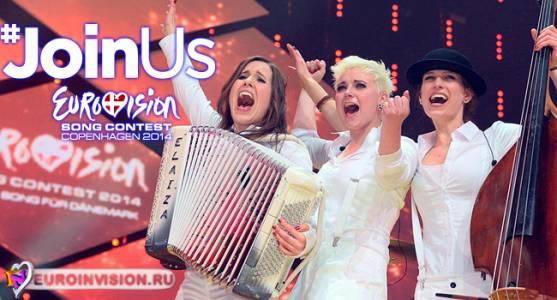 Германия: Elaiza выпустила официальное видео на песню «Is It Right».