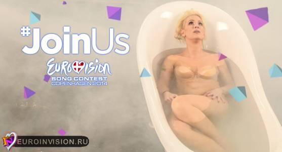 Македония: Тияна Дапчевич презентовала официальное видео конкурсной песни.