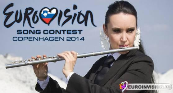 Словения: Познакомимся с представительницей Тинкара Ковач.