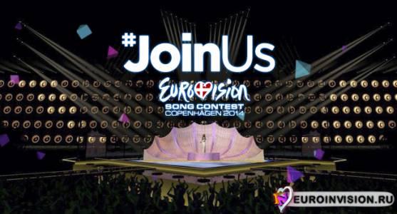 В Дании стартовали первые технические репетиции Евровидения 2014.