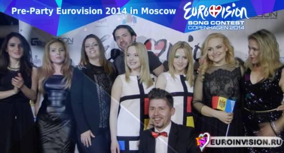 Состоялась российская «Pre-Party Eurovision 2014».